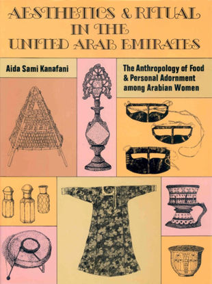 Picture of Aesthetics & Ritual in the United Arab Emirates