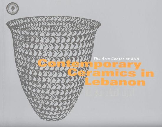 Picture of Contemporary Ceramics in Lebanon