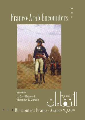 Picture of Franco-Arab Encounters