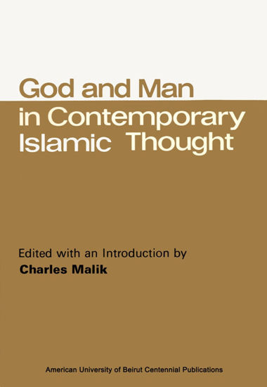 Picture of God and Man in Contemporary Islamic Thought