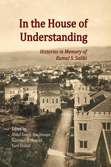 Picture of In the House of Understanding: Histories in Memory of Kamal S. Salibi