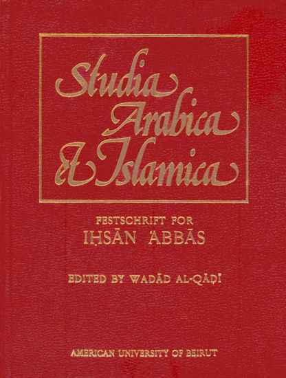 Picture of Studia Arabica et Islamica: Festchrift for Ihsan ʿAbbas on his Sixtieth Birthday