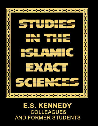 Picture of Studies in the Islamic Exact Sciences