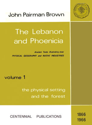 Picture of The Lebanon & Phoenicia