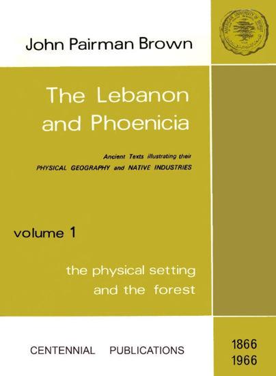 Picture of The Lebanon & Phoenicia