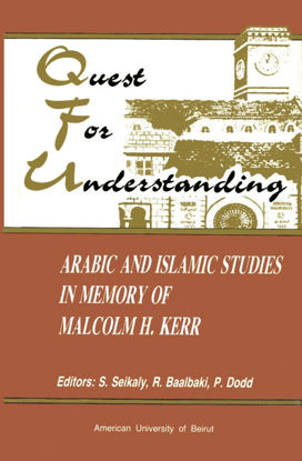 Picture of Quest for Understanding: Arabic and Islamic Studies in Memory of Malcolm H. Kerr