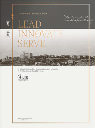 Picture of Lead, Innovate, Serve