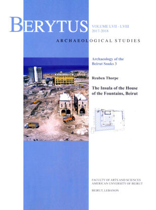 Picture of Berytus Volume LVII-LVIII / 2017-2018