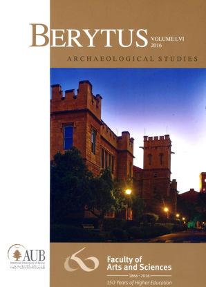 Picture of Berytus Volume LVI / 2016