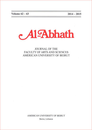 Picture of Al Abhath Issue 62-63/ 2014-2015
