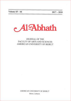 Picture of Al Abhath Issue 65-66/ 2017-2018